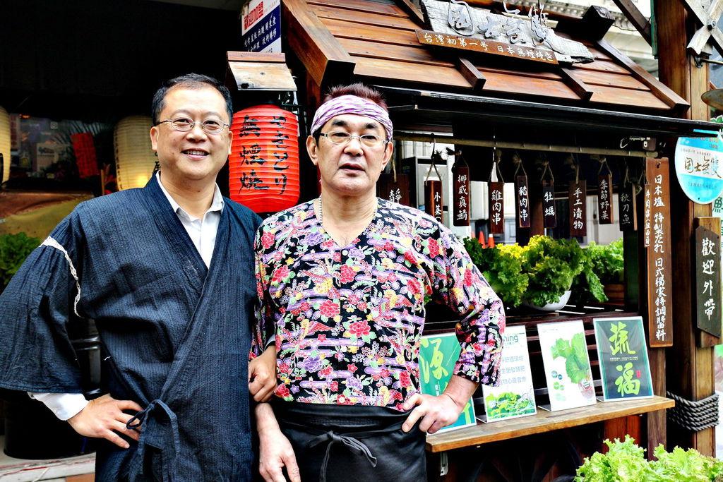 源鮮智慧農場,日本廚房,桃園餐廳,