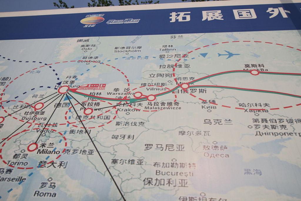 河南,鄭州經濟技術發展區,鄭歐班列,龍門石窟,鄭州國際機場
