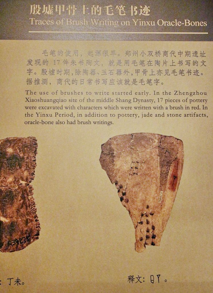 白馬寺、包公府、殷墟、文字博物館、河南之旅、自媒會