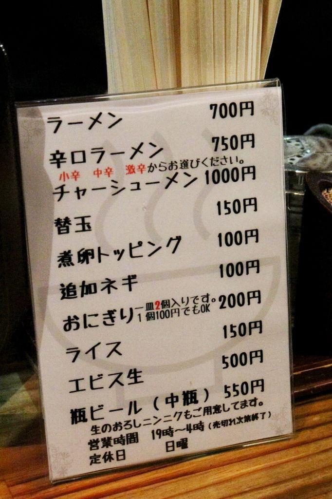 威航,V air,福岡自由行,九州自由行,日本拉麵,福岡必吃拉麵,熊本,