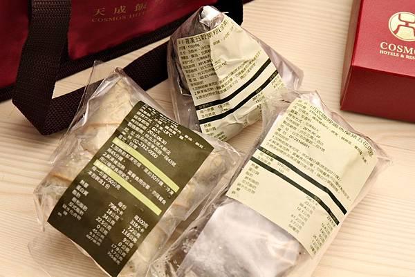 天成飯店,端午節,粽子,販店粽子,