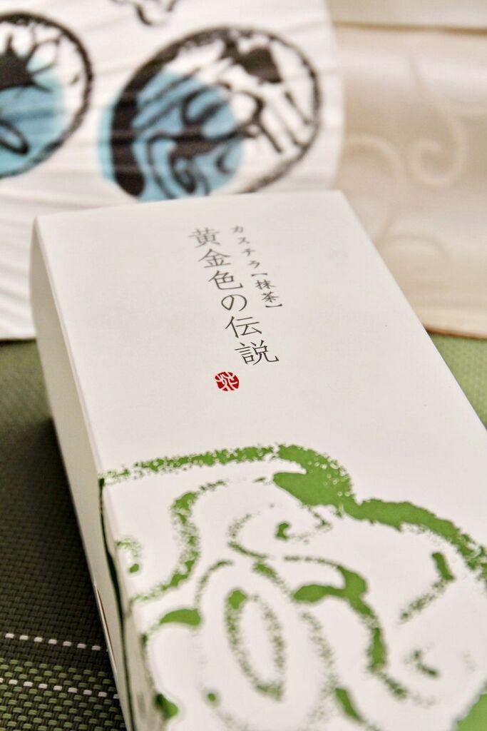 然花抄院,長崎蛋糕,新光三越,抹茶甜點,許效舜,