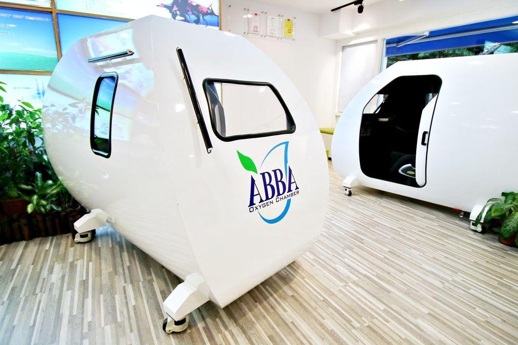 ABBA玉倫、氧生、養生艙、內湖放鬆、 內湖舒壓、抗菌產品、內湖有氧、術後保養、 內湖SPA、內湖失眠、內湖腰酸背痛