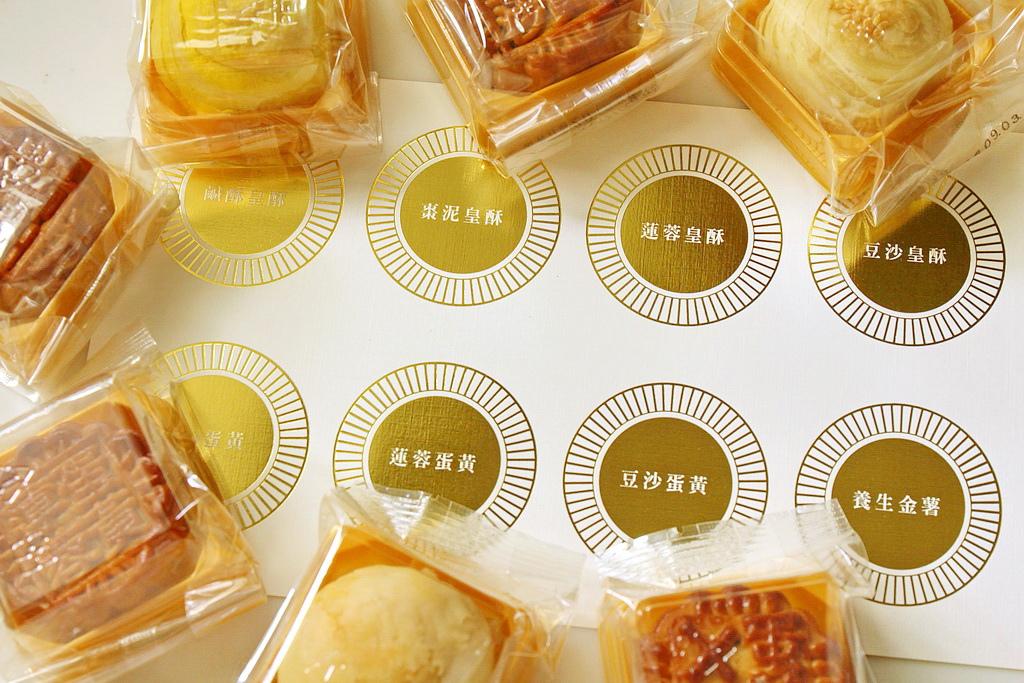 天成飯店,中秋節,月餅,天成月餅