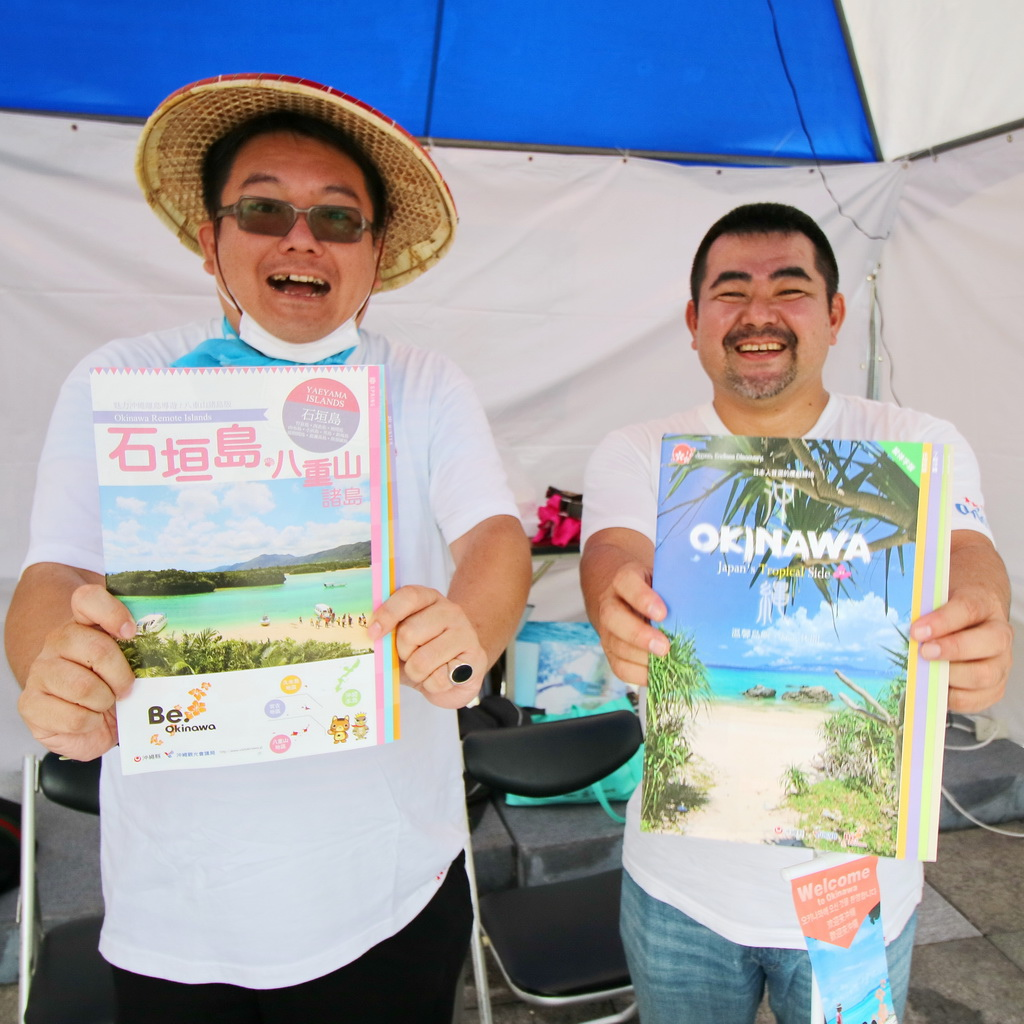 台北好沖繩、ORION BEER FEST 沖繩啤酒節、沖繩旅遊、啤酒嘉年華
