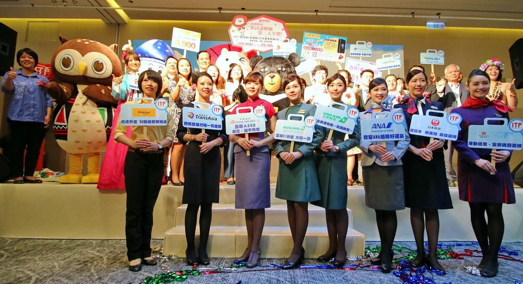 ITF台北國際旅展、2016旅展,旅展好康,空姐