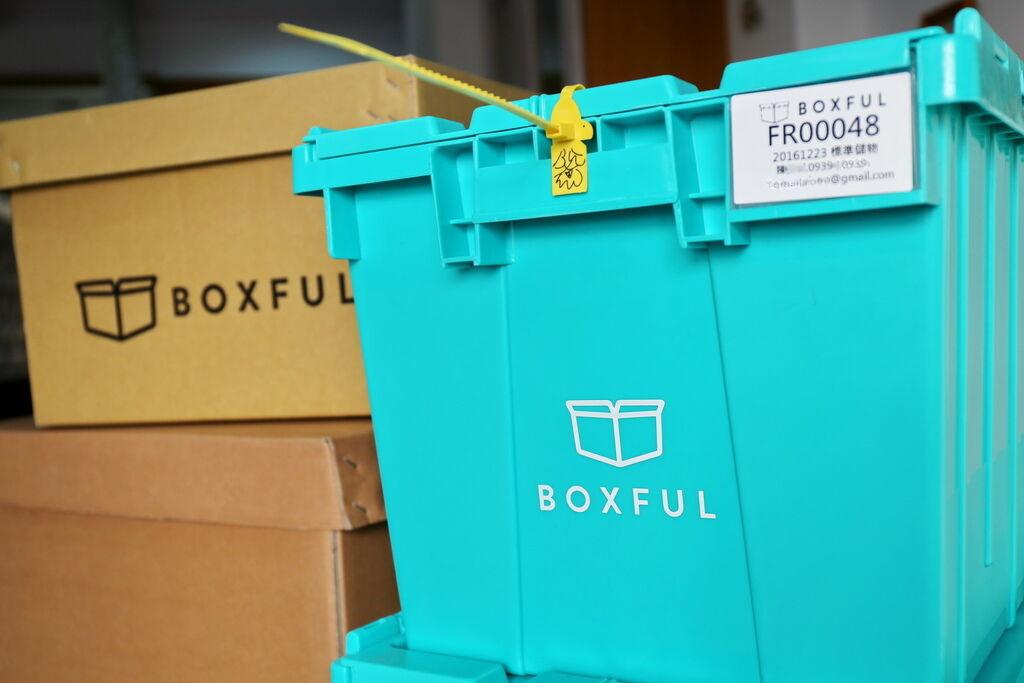 Boxful任意存,居家儲物收納,搬家好幫手,,到府迷你倉庫,居家雜物,換季衣物收納,方便彈性的移動式儲藏空間