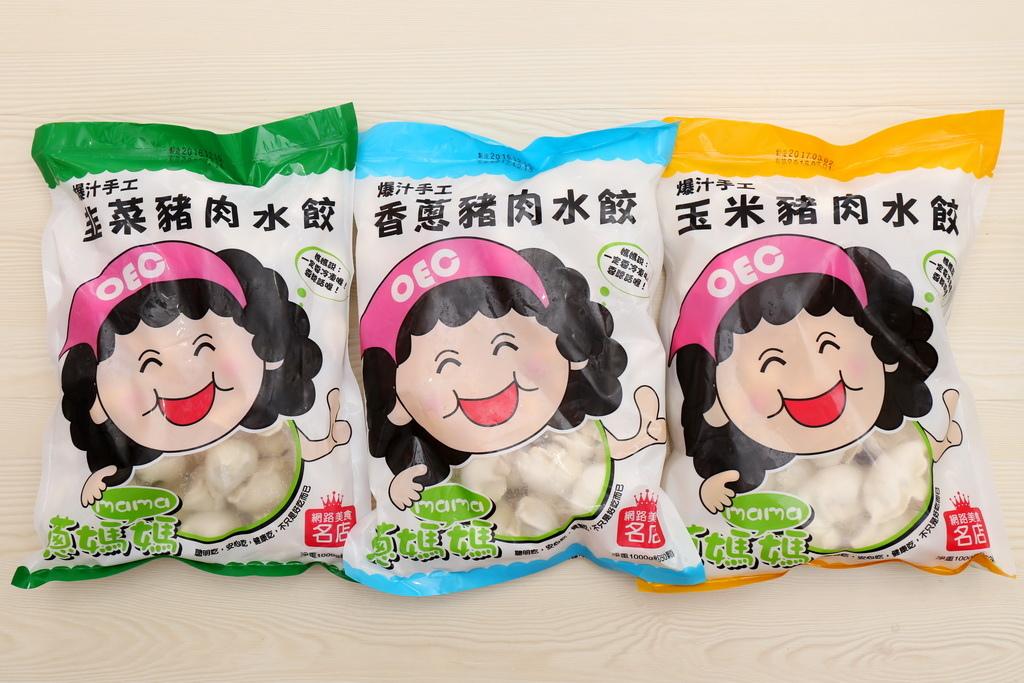 蔥媽媽水餃,宅配水餃,蔥媽媽,韭菜水餃、玉米水餃、泡菜水餃、