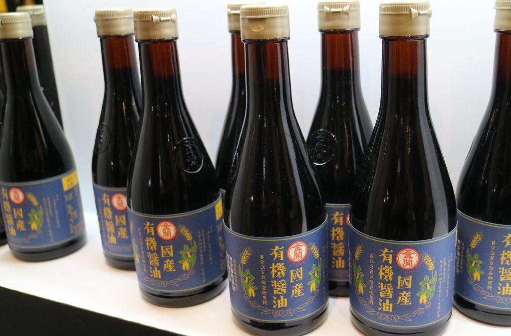 可果美,金蘭醬油