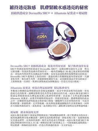 aqua_compactfoundation_listing_06_960px_07272017