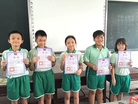 第一次評量成績優異同學