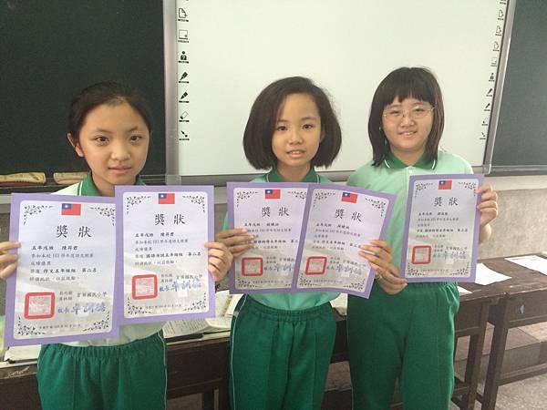 語文競賽成績優異同學