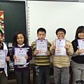第二次評量成績優秀同學