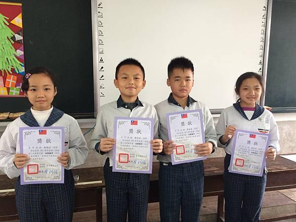 第三次評量成績優秀同學