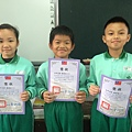 學生能源教育藝文競賽