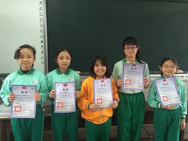 學生學習檔案製作競賽