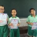 第二次評量進步獎同學