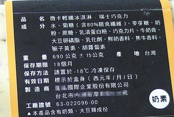 SAM_7877_副本.jpg
