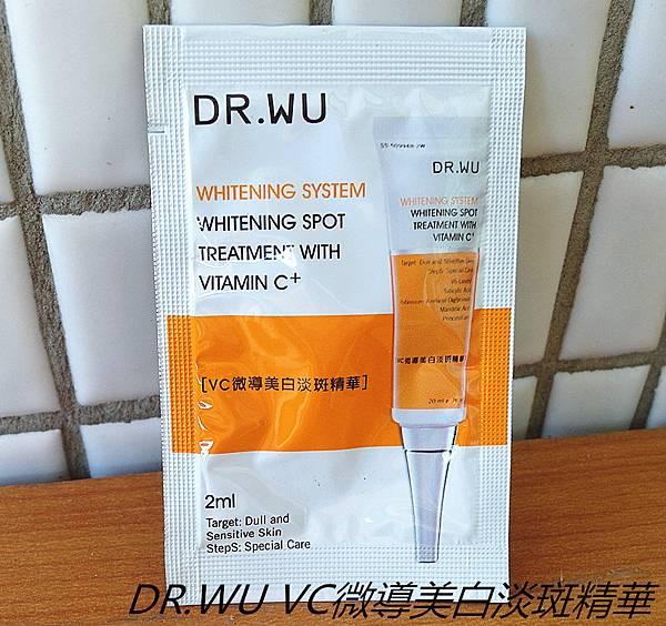 DR.WU VC微導美白淡斑精華