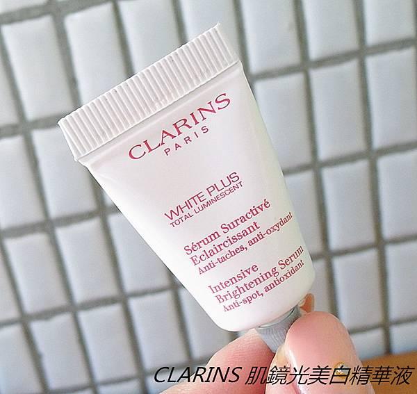 CLARINS 肌鏡光美白精華液