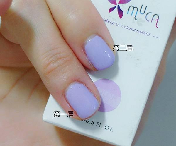 Muca gel光療指甲油
