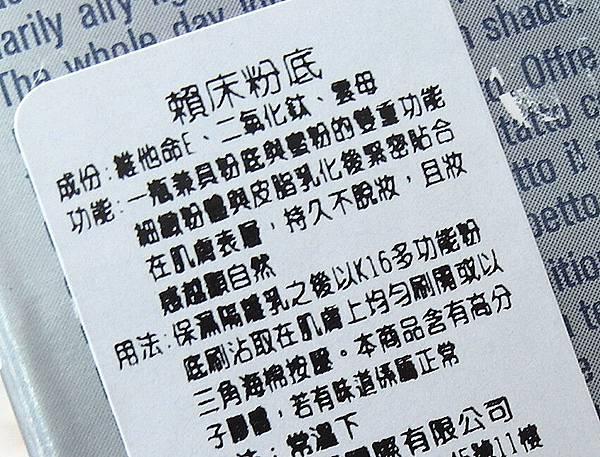 SAM_6305_副本.jpg