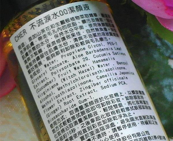 SAM_8233_副本.jpg