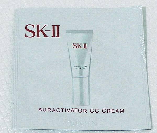 SK-II光感喚白CC霜