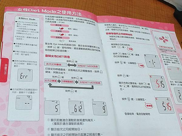 SAM_4017_副本.jpg