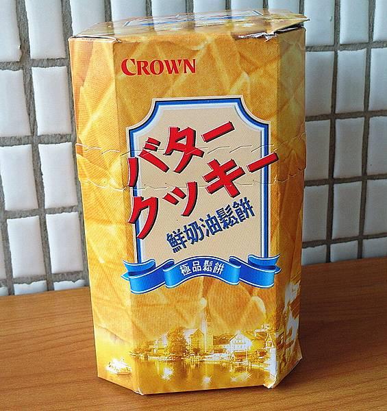 Crown 鮮奶油鬆餅
