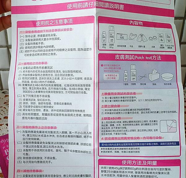 SAM_5150_副本.jpg