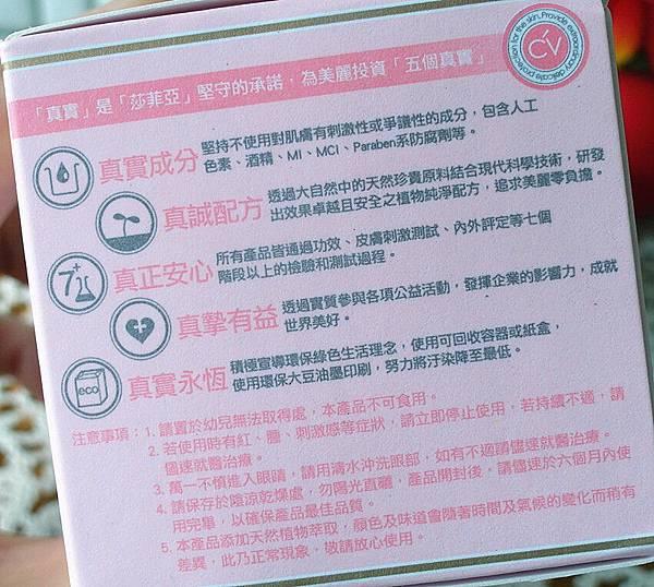 SAM_6269_副本.jpg
