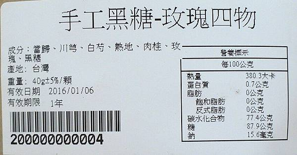 SAM_8654_副本.jpg