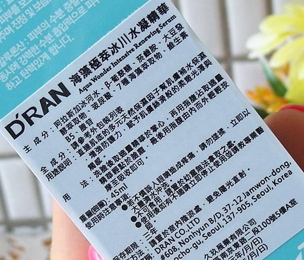 SAM_0852_副本.jpg