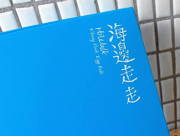 SAM_6092_副本.jpg