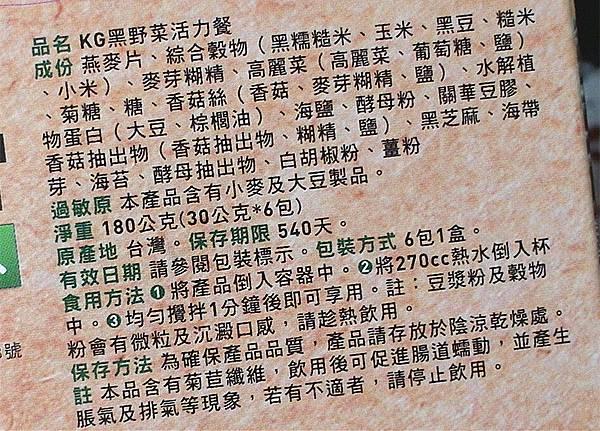 SAM_2254_副本.jpg