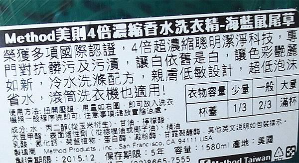 SAM_6621_副本.jpg