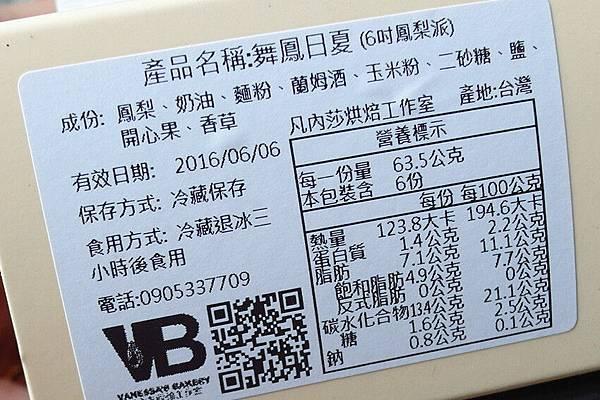 SAM_3773_副本.jpg
