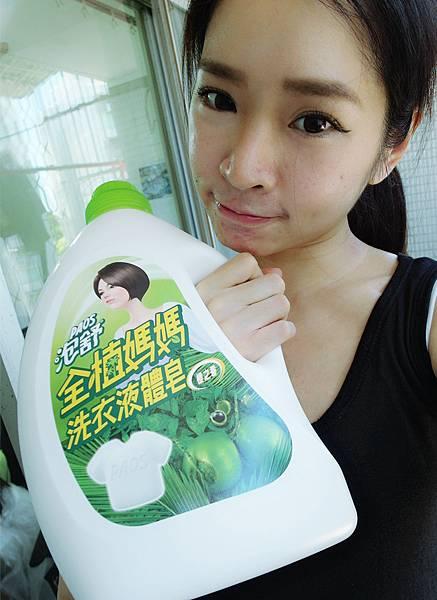 泡舒全植媽媽洗衣液體皂
