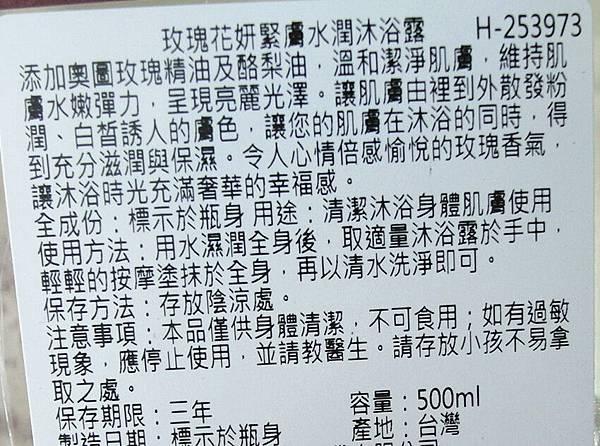 SAM_9441_副本.jpg