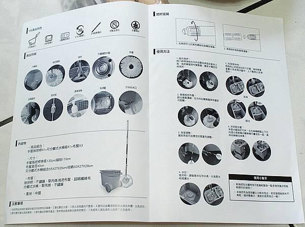 SAM_1482_副本.jpg