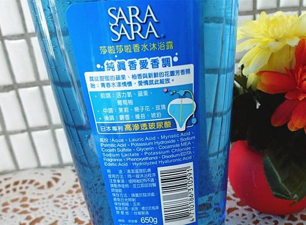 SAM_6467_副本.jpg