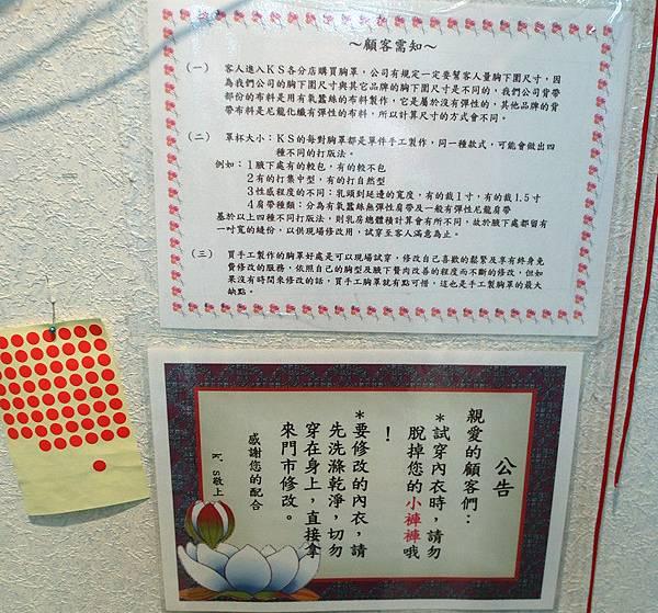 SAM_2974_副本.jpg
