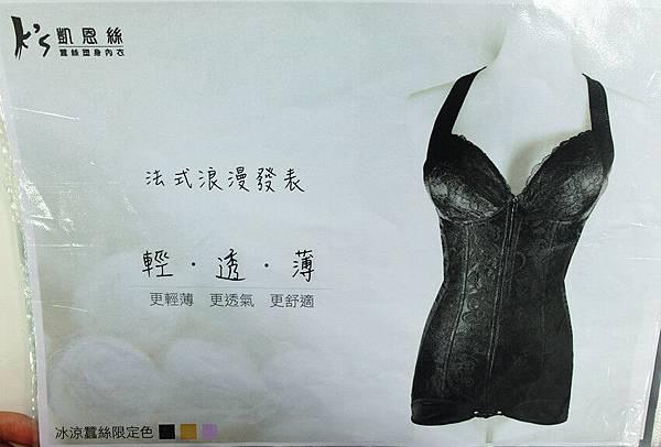 SAM_3057_副本.jpg