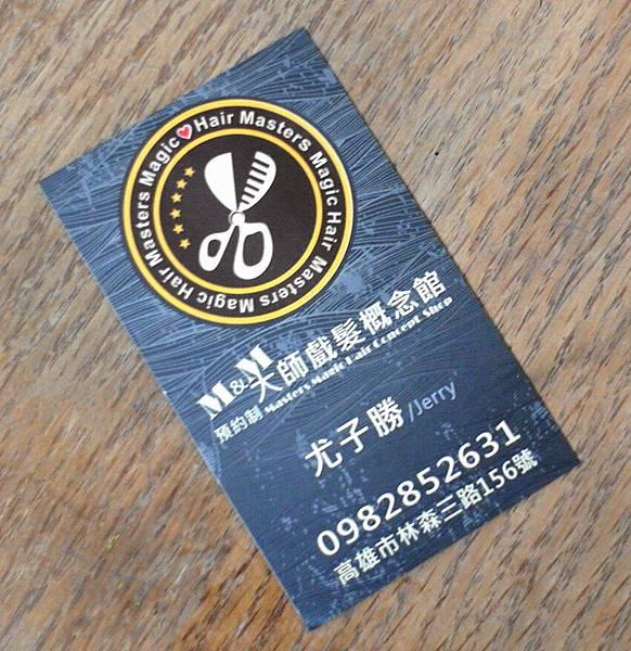 SAM_5897_副本.jpg