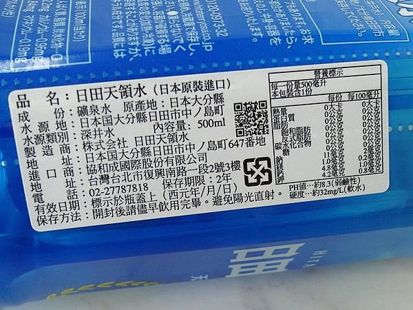 SAM_7511_副本.jpg
