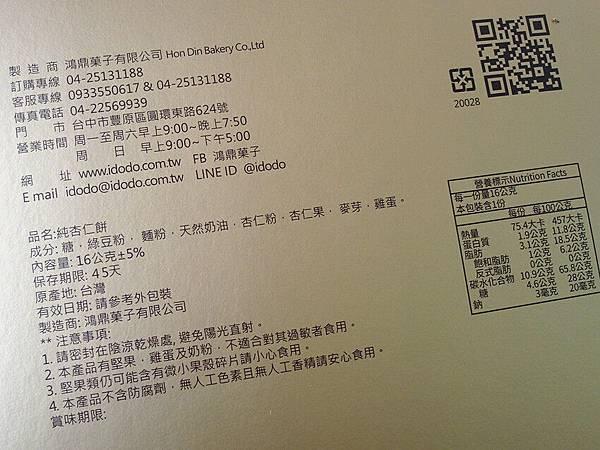 SAM_8137_副本.jpg
