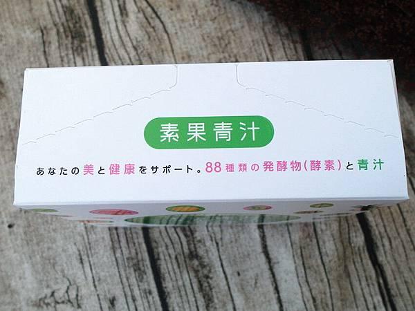 SAM_8795_副本.jpg