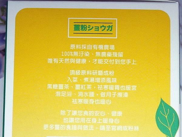 SAM_9835_副本.jpg