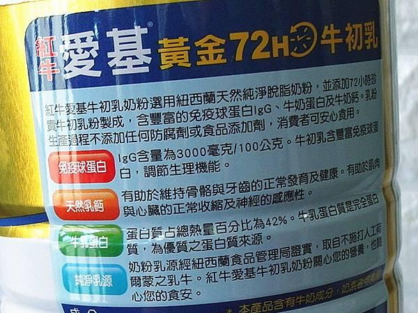 SAM_2295_副本.jpg